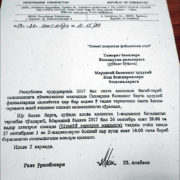 Request-order from the Central Bank of Uzbekistan. Source: fergananews.com