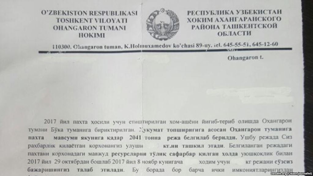 Photo of the letter. Source: Ozodlik